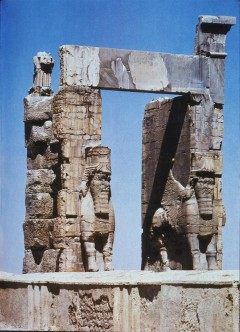 The Gatehouse of Xerxes' Palace at Persepolis. 5th c BCE: ArtStore: UCSD Slide Gallery