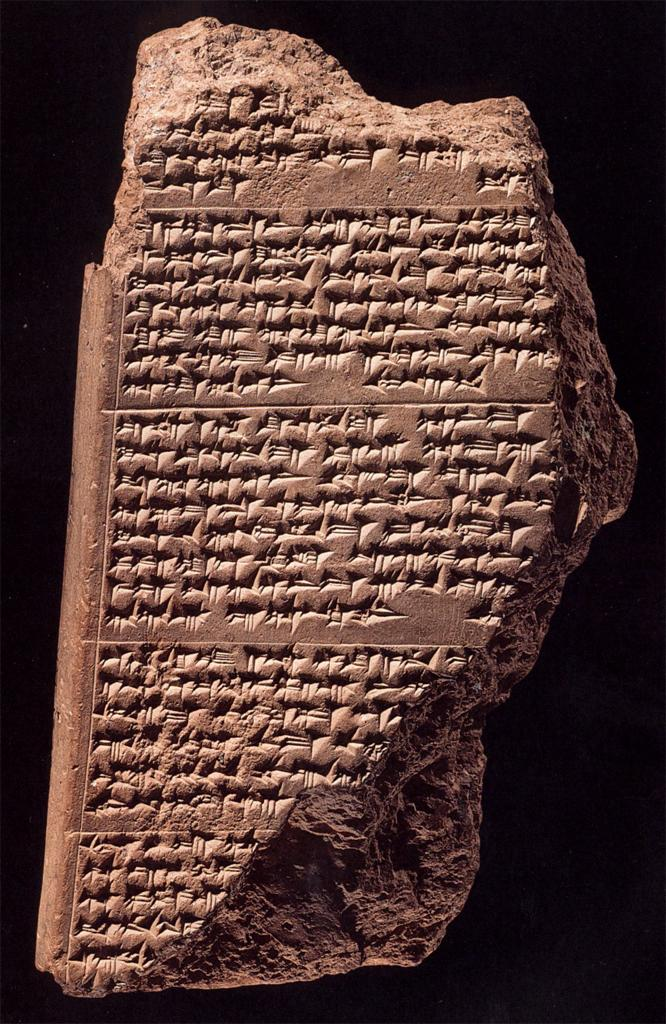 gilgamesh cuneiform text the core curriculum