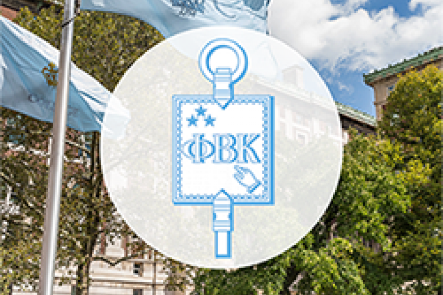 Phi Beta Kappa logo over Hamilton Hall