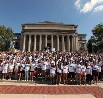 """The Class of 2018 showed their enthusiasm and commitment for """"Step UP, Be a Leader and Make a Difference"""" on Saturday, August 30."""