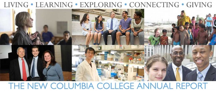 The New Columbia College Annual Report