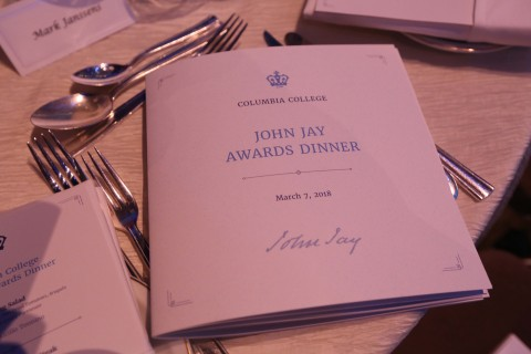 2018 John Jay Dinner - Website Gallery - Program