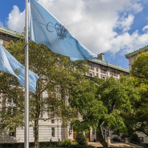 Columbia College campus