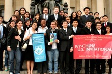 Student government leaders from Columbia University and schools/ colleges in Colombia and China convened on campus and in New York City locales from April 3–5 for several days of discussions and exchange. PHOTO: DAVID BERKE