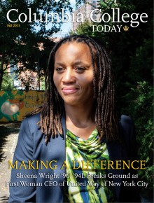 Fall 2013 Front Cover