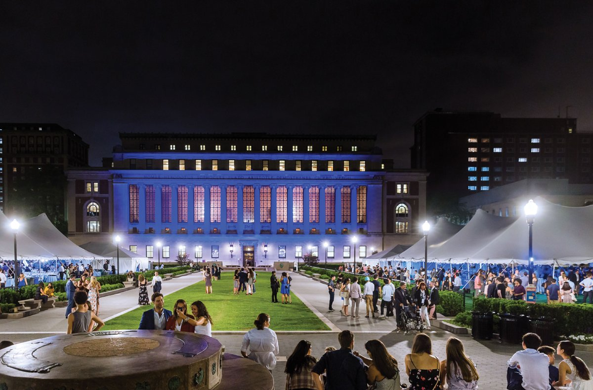 A Photo of Columbia University campus during Reunion weekend
