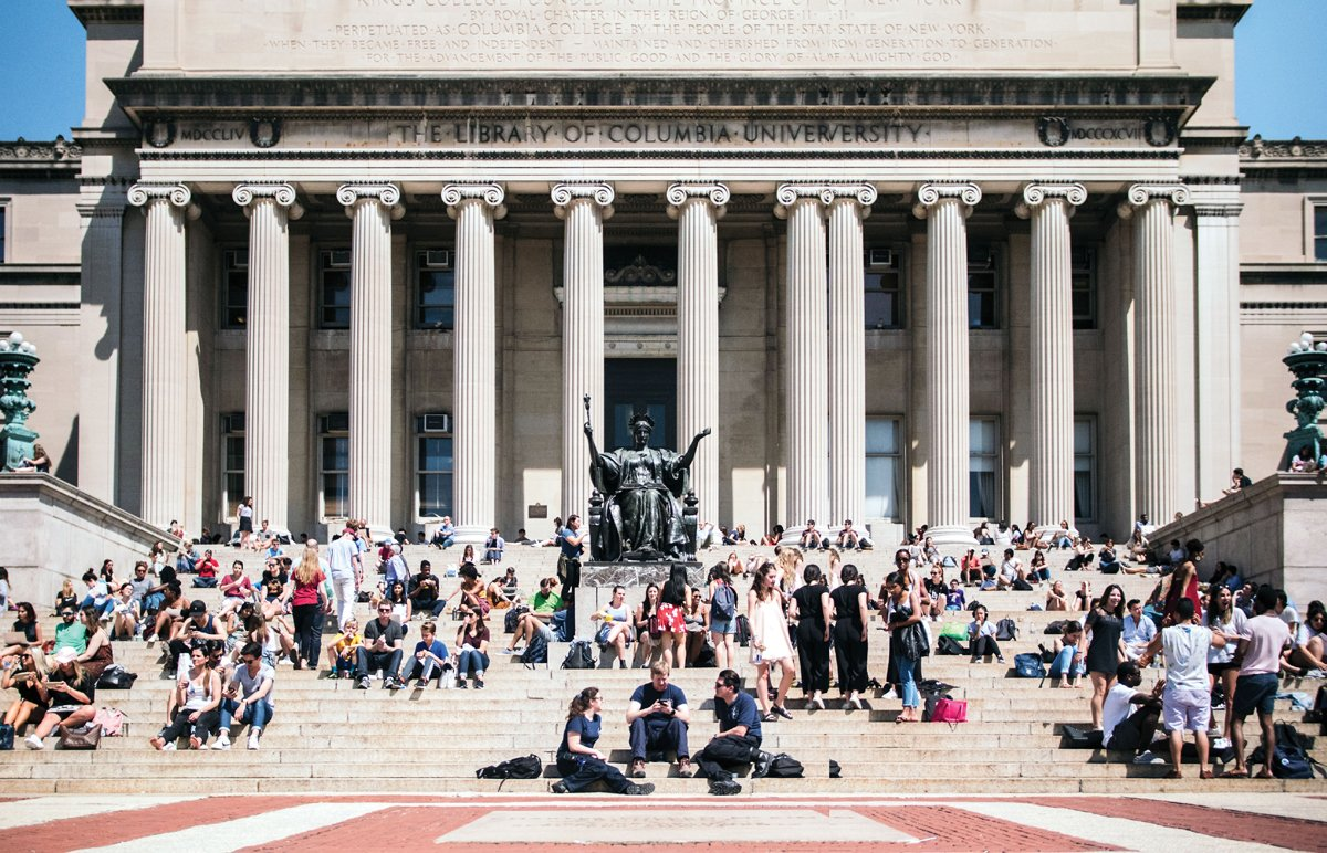 A Photo of Low Library steps on the Columbia University campus