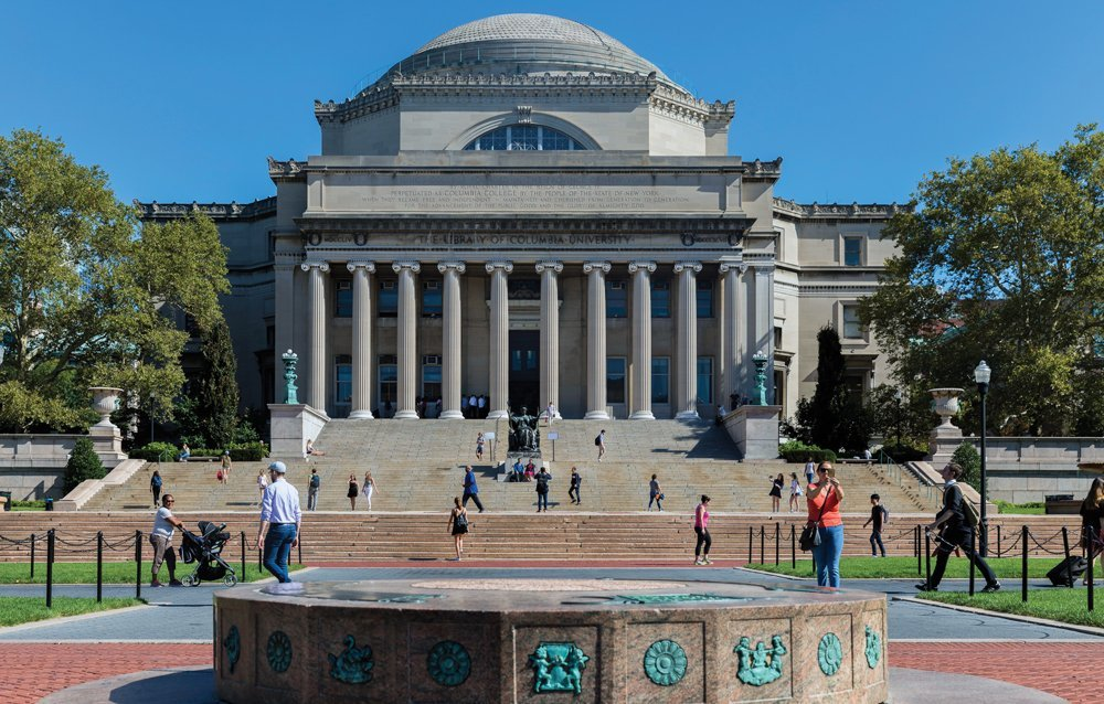 A photograph of the sundial on the Columbia University campus