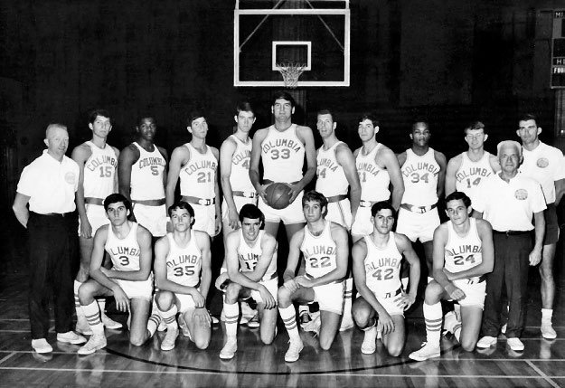 Columbia Lions 1967-68 season team photo