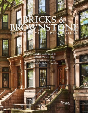 SU.20_Bookshelf_Bricks&Brownstone