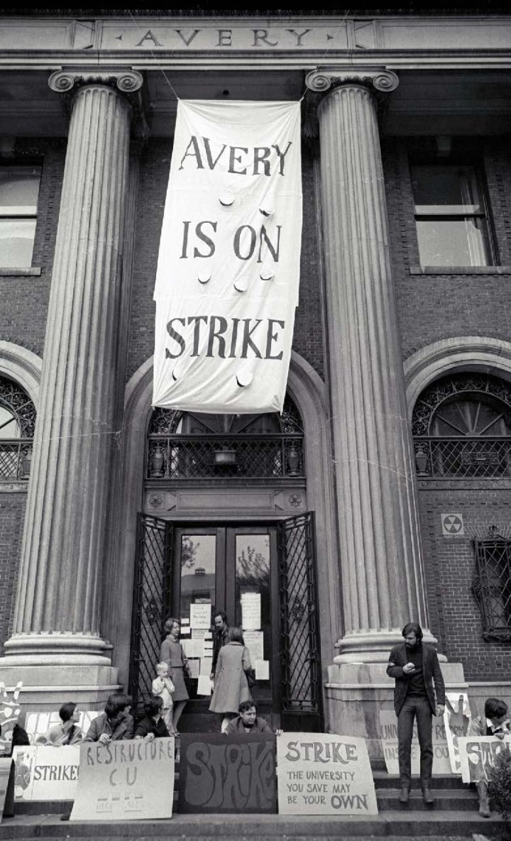 AVERY IS ON STRIKE banner