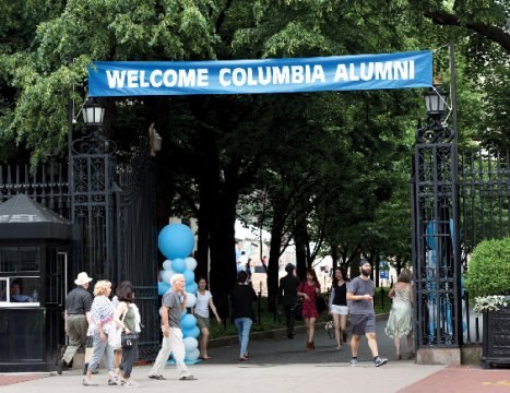 Campus gates at West 116th Street.