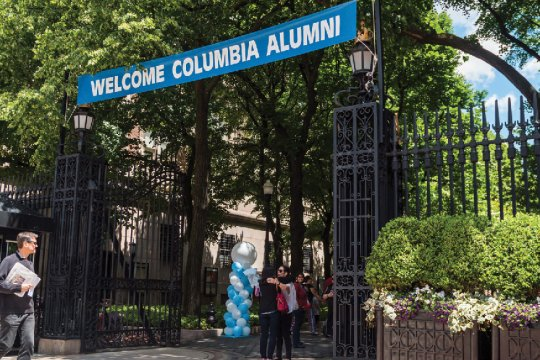 Alumni are welcomed back to campus through The Gates.