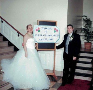 S:S Wedding add