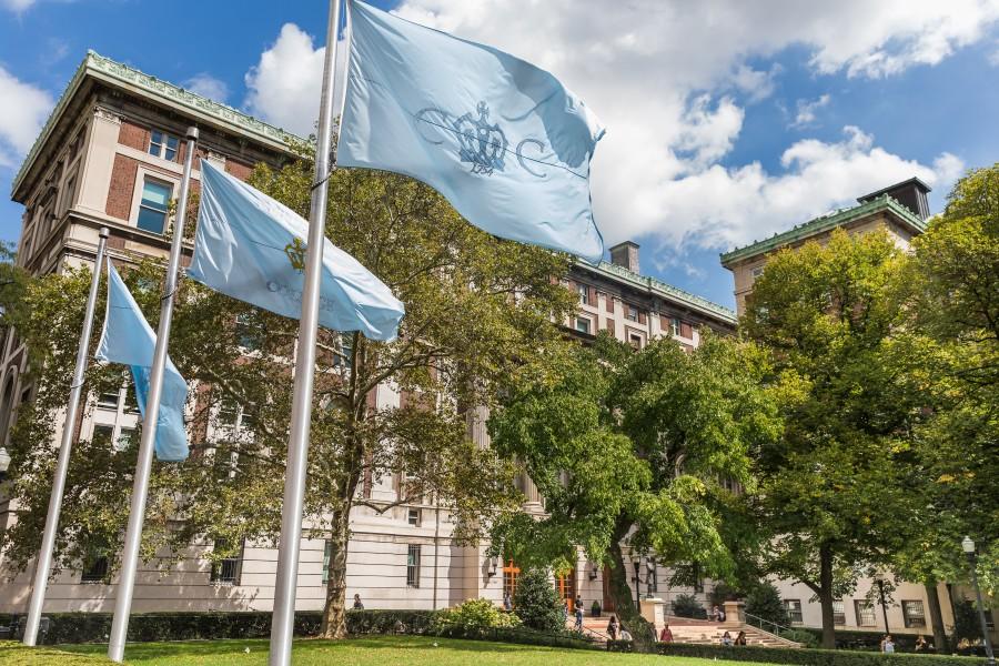 Columbia College quad
